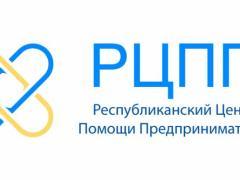 Свежие новости израиля на русском