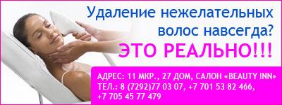 волосы_400_150