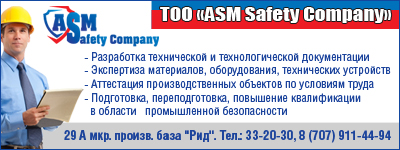 asm_400_150_16