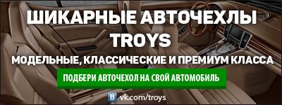 troys_400_150_14