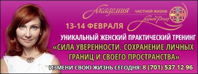 академия_400_150_15