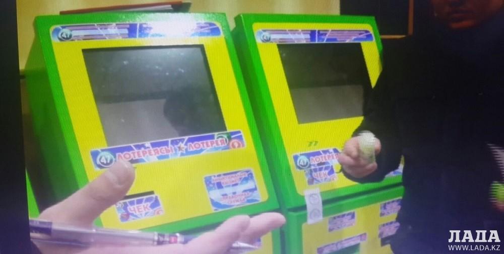 Игровые автоматы казахстан актау набережные челны игровые автоматы