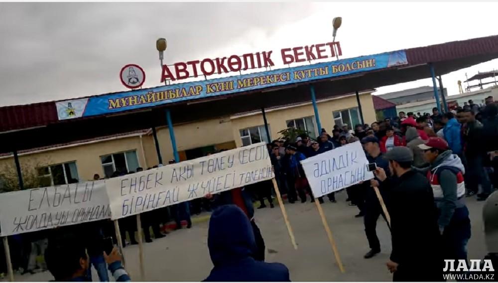 Руководство ТОО «Бургылау» согласилось удовлетворить требования работников