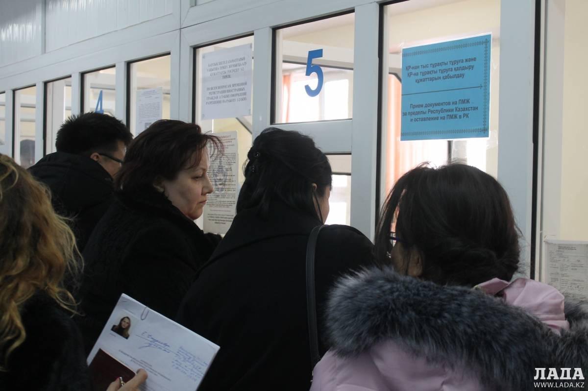 Временная регистрация цон купить временную регистрацию в академическом