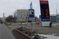 В Актау 92 бензин теперь стоит 139 тг.