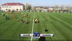 """Футболисты """"Каспия"""" одержали первую победу в официальном матче"""