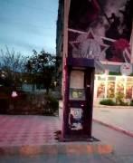 Игровой аппарат в центре города!!!!