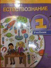 Открытие казахстанских просветителей 21 века