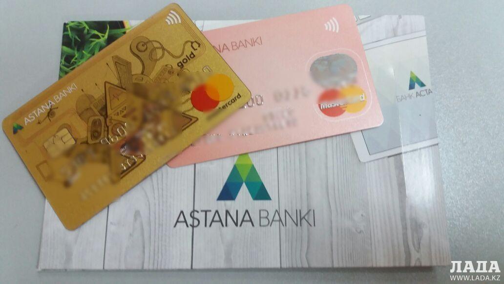 Банк Астаны ограничил выдачу денежных средств сдепозитов