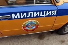 За минуту инспектор вышел в ближайший книжный киоск за новым томиком по истории КПСС