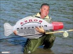 Поздравляю с ДНЁМ рыбака.