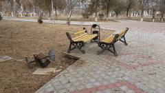 Акбота - парк печали