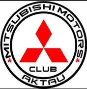 Спасибо Mitsubishi Motors Club Aktau.