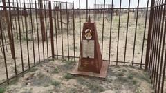 Кладбище в Жанаозене