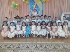 Люблю тебя, мой Казахстан свободный…