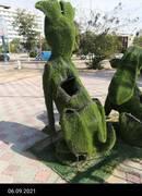 Парк Акбота