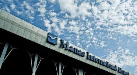 В аэропорту Бишкека разбился самолет - СМИ