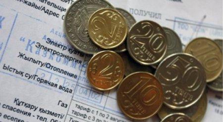 Казахстанцы, получившие временную регистрацию, должны платить за коммуналку - МНЭ РК