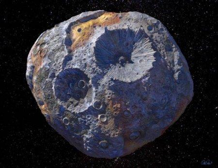 NASA обнаружило астероид, который обрушит всю мировую экономику