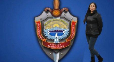 Восемь лет может грозить кыргызстанке за высказывания о погибших в авиакатастрофе
