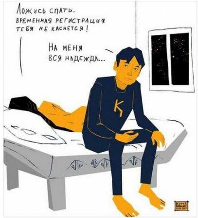 Кыдырали Болманов намерен засудить автора карикатуры