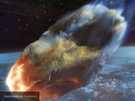 В ночь на 19 января к Земле приблизится самый яркий астероид