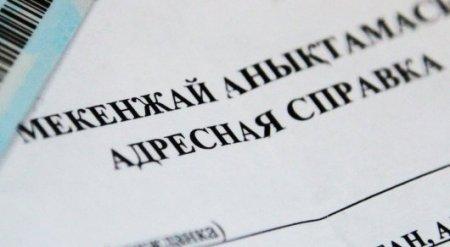 Житель Жамбылской области чуть не задушил работника ЦОНа в очереди на регистрацию