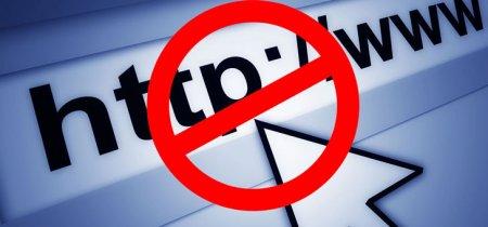 Главы департаментов КНБ получили право блокировать интернет без решения суда