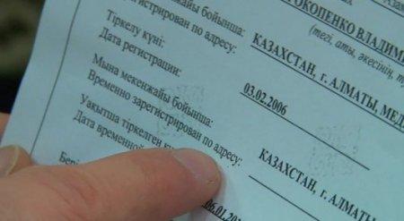 МВД разрабатывает услугу досрочной выписки временно зарегистрированных