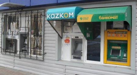 Народный банк прокомментировал возможную сделку с Qazkom