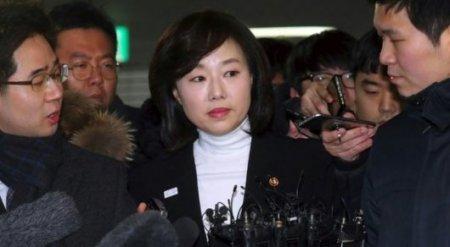 Арестована министр культуры Южной Кореи