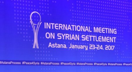 Сядет ли за один стол с переговорщиками в Астане вооруженная оппозиция Сирии