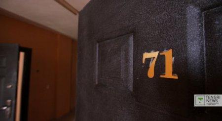 Сколько людей в Казахстане легально сдают квартиры