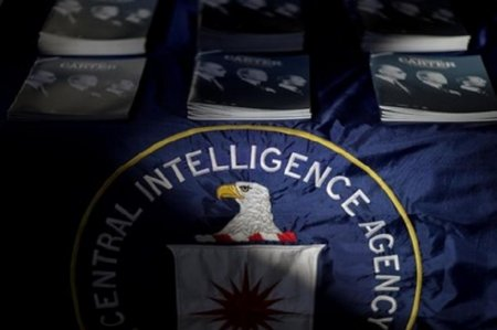 В рассекреченном архиве ЦРУ нашли свыше 6000 материалов о Казахстане