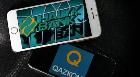 Нацбанк прокомментировал информацию о начале переговоров между Народным банком и Qazkom