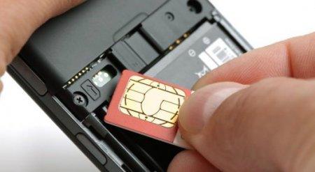 В Казахстане начнут блокировать незарегистрированные телефоны
