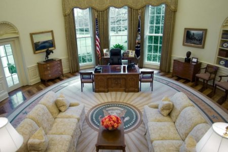 Сколько стоит Белый дом