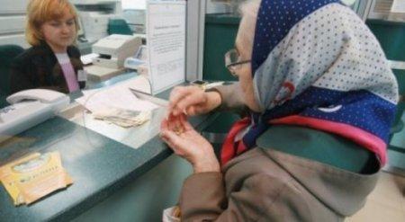 Назначение базовой пенсии будет осуществляться по новой методике - Назарбаев