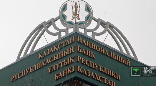 сайт банка центр кредит