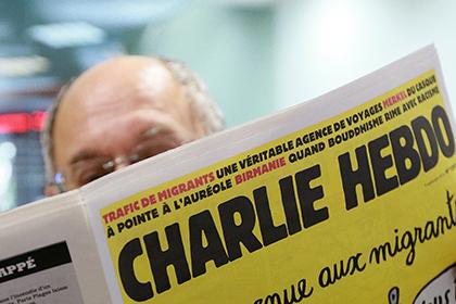 Charlie Hebdo поместил на обложку Меркель с отрезанной головой Шульца