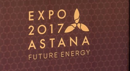 Кому билеты на EXPO-2017 достанутся бесплатно