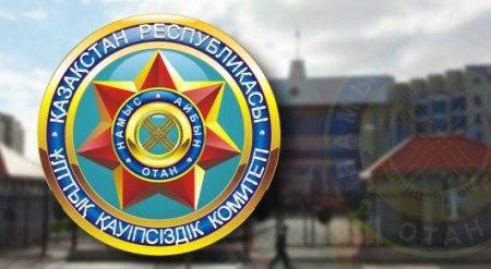 КНБ представил план действий по борьбе с экстремизмом и терроризмом