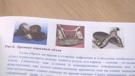 В Актау 11-классники обвинили комиссию конкурса научных работ в предвзятости