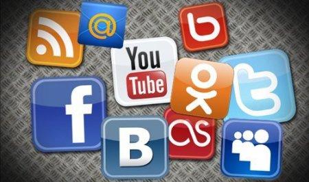 Для въезда в США предложили требовать пароли от соцсетей