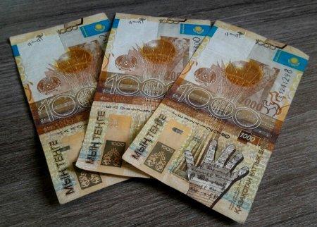 В Нацбанке рассказали, как будут изымать купюры номиналом в 1000 тенге
