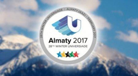 Кто из казахстанских спортсменов заработал самую большую сумму призовых на Универсиаде-2017