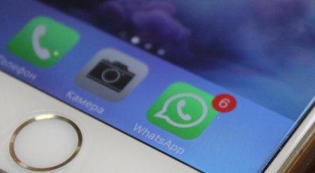 Жалобы казахстанцев на систему здравоохранения соберут при помощи Facebook и WhatsApp