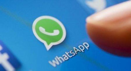 WhatsApp внедрил новую функцию защиты аккаунта