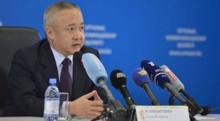Скончался глава Счетного комитета Казахстана Козы-Корпеш Джанбурчин