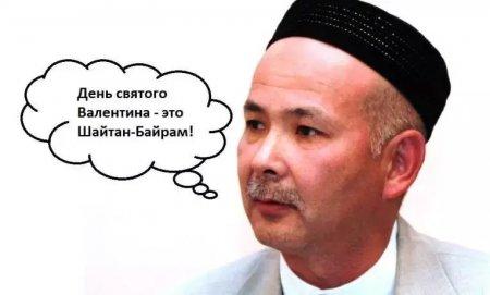 Нужно ли в Казахстане отмечать день Святого Валентина